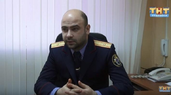 Волгоградский областной суд продлил арест бывшему следователю СК Сергею Аракеляну