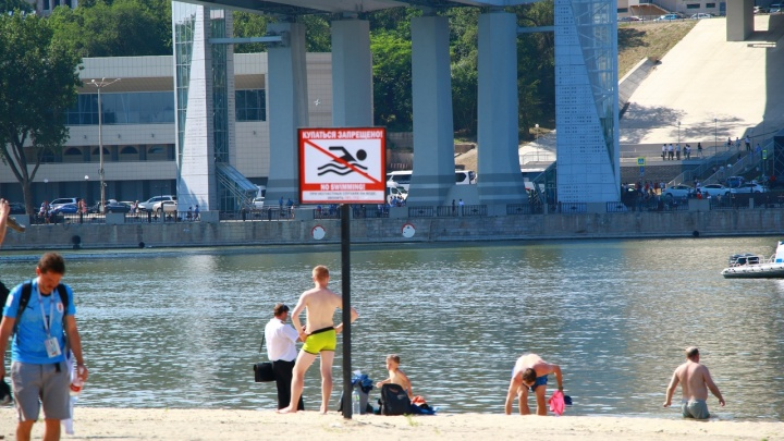 Сборная Южной Кореи не ожидала такой жаркой погоды в Ростове