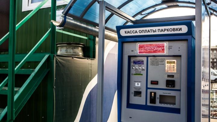 Платная парковка в центре: власти Новосибирска потратят на строительство трёх стоянок 24 миллиона