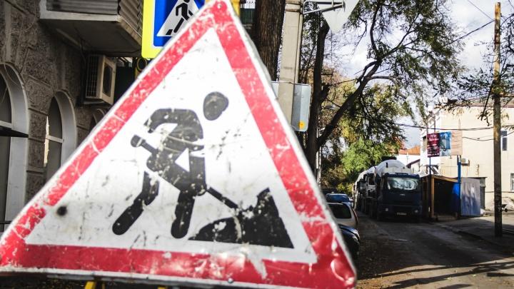 В Ростове на шесть недель закроют движение по трем центральным улицам