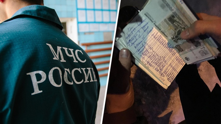Закрыли глаза за миллион: в Самарской области двоих экс-сотрудников МЧС отправили под суд за взятки