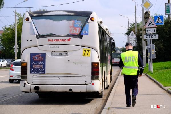Инспекторы тормозят все автобусы