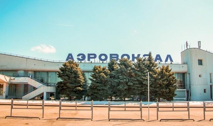 В Ростове суд запретил передавать активы старого аэропорта новому собственнику