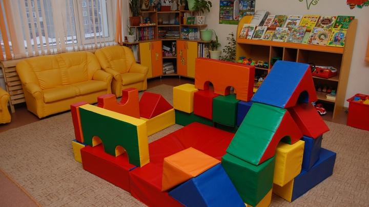 Новосибирские власти выдадут путёвки в сады детям младше 3 лет