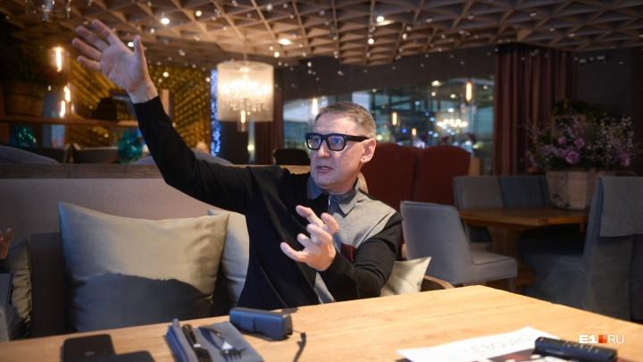 Олег Ананьев откроет в Екатеринбурге мужской ресторан, где будут кормить бычьими хвостами и борщом