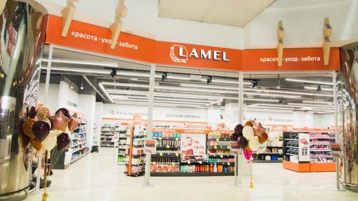 В Челябинске откроется новый магазин косметики и бытовой химии LAMEL: чем будут удивлять покупателей