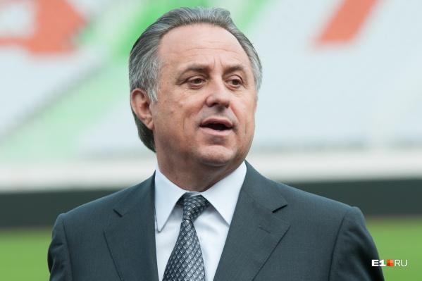 В декабре прошлого года Мутко на время приостановил работу в РФС