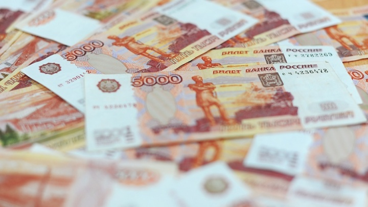 Большие цифры: УРАЛСИБ за первый квартал этого года получил прибыль 3,6 млрд рублей