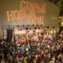 Две пермские рок-группы выступят на фестивале «Старый Новый Рок» в Екатеринбурге