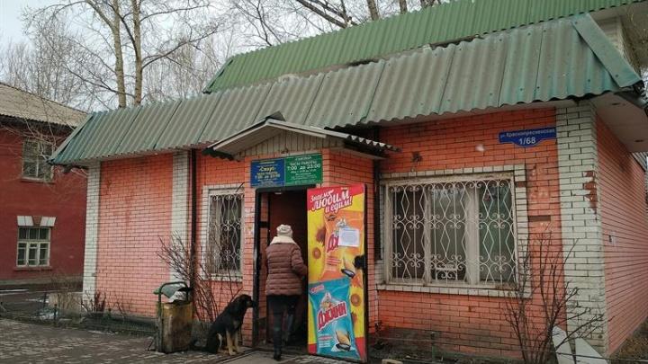 За два случая незаконной продажи алкоголя на Краснопресненской снесли ларек