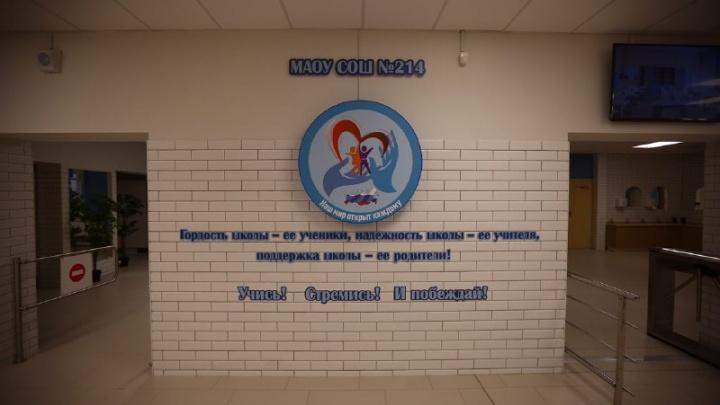 Новосибирской школе решили присвоить имя Доктора Лизы