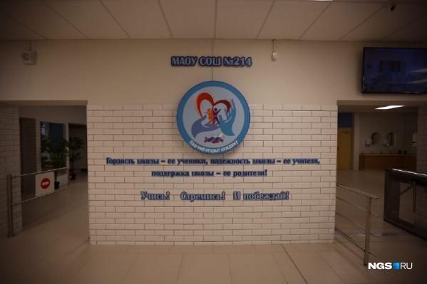 На открытии новой школы стало известно, что её назовут в честь Доктора Лизы