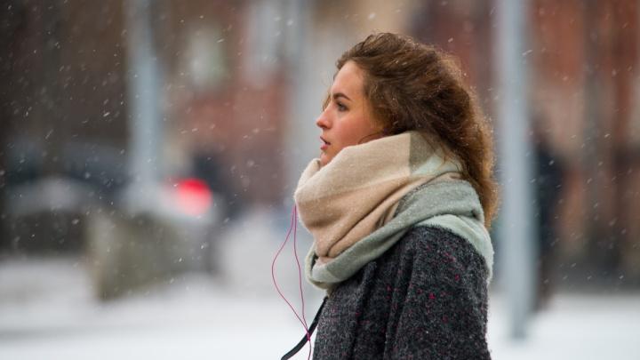 Немного солнца и снега: синоптики дали прогноз погоды на выходные в Екатеринбурге