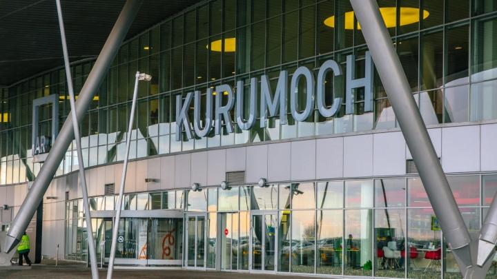 Выбираем всем миром: самарцы проголосуют за второе название для аэропорта Курумоч
