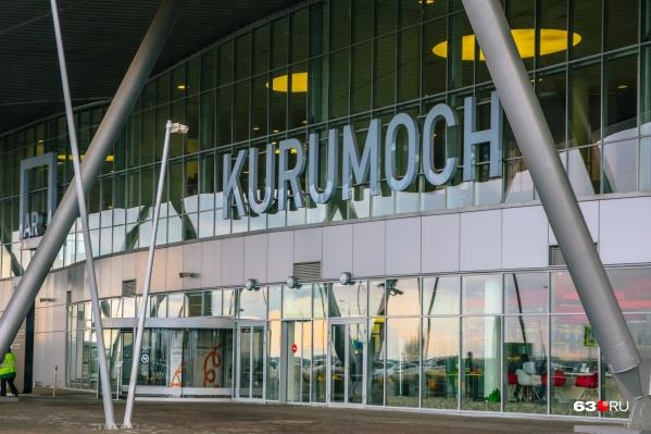 Возможно, воздушная гавань Самары получит второе имя уже к Новому году