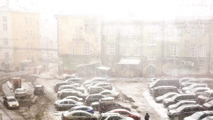 Резкое похолодание и снег: когда Ярославль накроет суровая погода