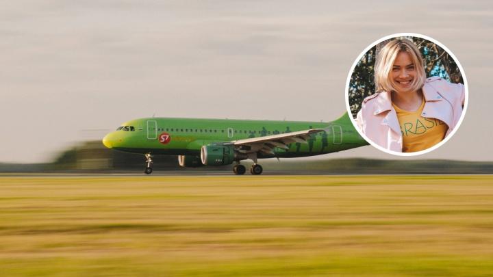 «Скривить лицо при виде младенца у трапа самолёта— почти часть этикета»: колонка возмущенной мамы