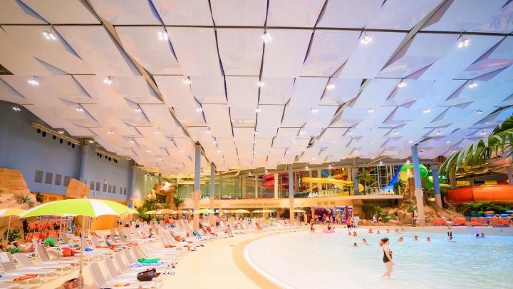 В эти выходные в аквапарке отметят два праздника и снизят цены на билеты