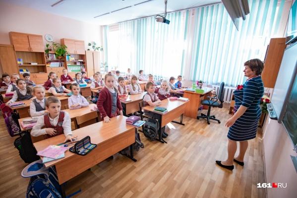 Средние зарплаты бюджетников в Ростове сильно преувеличены — по мнению самих бюджетников