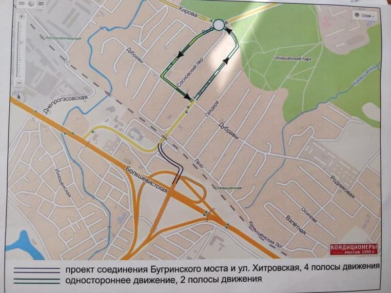 Мост соединится с улицей Выборной и позволит вывести машины на Кирова
