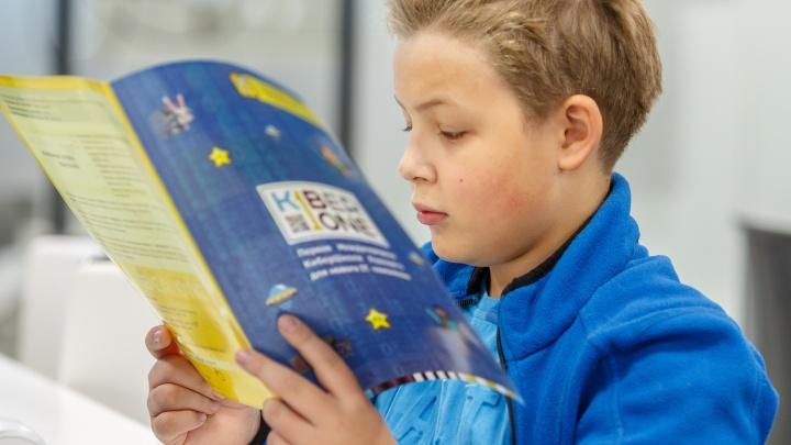Учеба на киберуровне: ТУ УГМК объявил лимитированный набор в школу будущего
