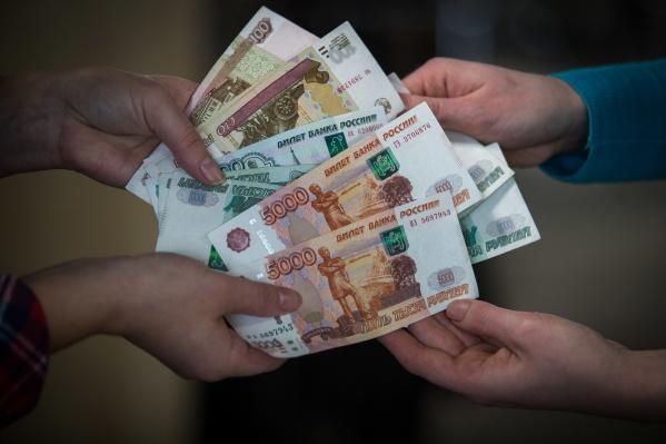 По Сибири рост зарплат составил 690 рублей