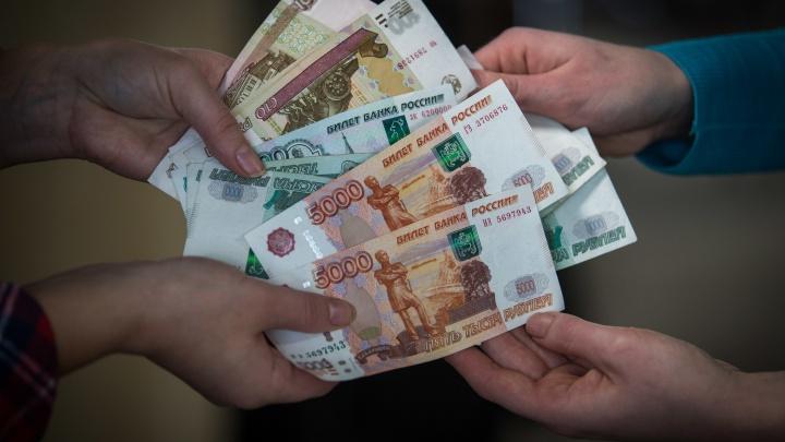 Официально: аналитики зафиксировали рост зарплат в Новосибирской области