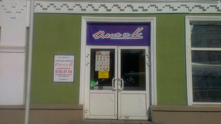 Владелец сети «Омич и К» назвал рост цен на «коммуналку» одной из причин закрытия магазинов