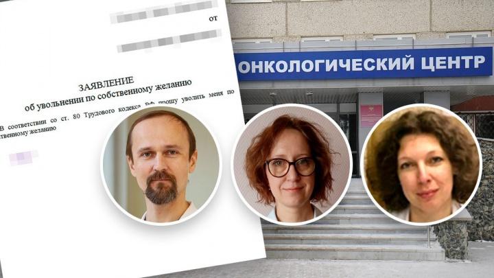 «Уходят в никуда»: из свердловского онкодиспансера уволились врачи с мировым именем