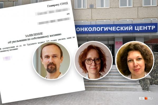 На фото (слева направо): Владислав Петкау, Ирина Булавина, Наталья Страхова