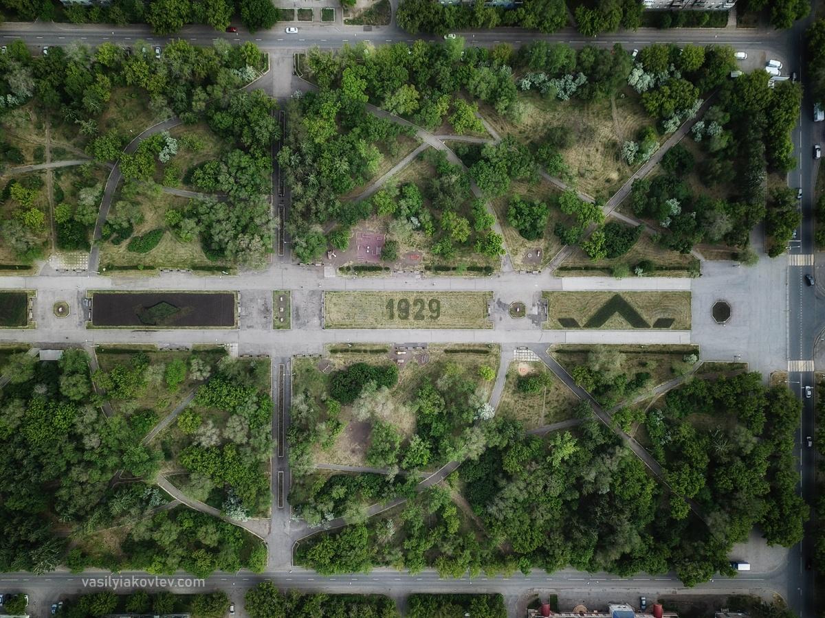 В этом году город отмечает 90-летие