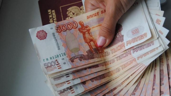 Делаем деньги: «Фора-банк» запустил новый вклад «777»