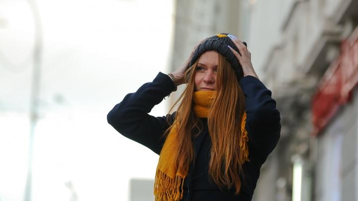 В Екатеринбурге синоптики обещают снег с дождем