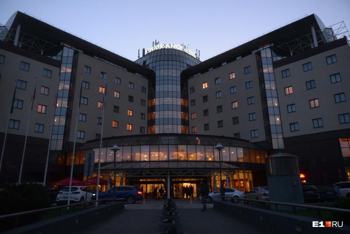 В этом отеле живет «Урал»