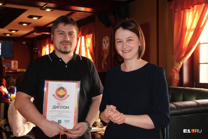 Победитель в номинациях «Горячее» и «Десерт» Stasoff™ и Юлия Коган