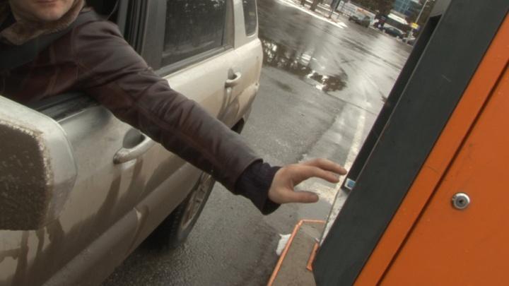 В уфимском аэропорту понизилась стоимость краткосрочной парковки