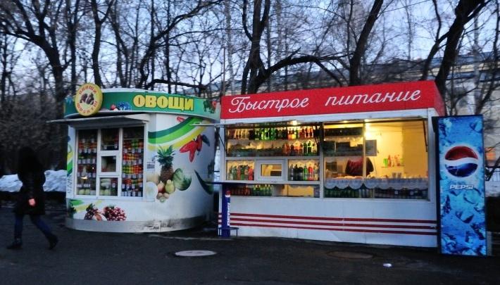 Гордума отклонила новые правила для владельцев ларьков в Екатеринбурге