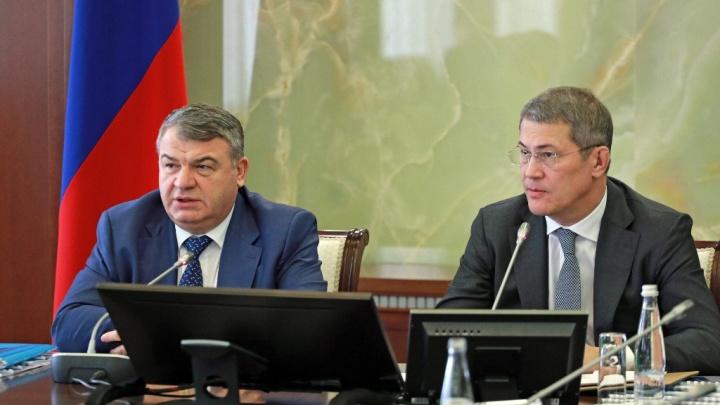 Власти Башкирии намерены создать в регионе научный центр мирового уровня