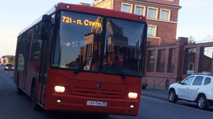 В автобусе «Автосилы» задержали двух пьяных мужчин, которые угрожали избить кондуктора