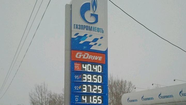 «Газпромнефть» снова подняла цены на бензин в Красноярске