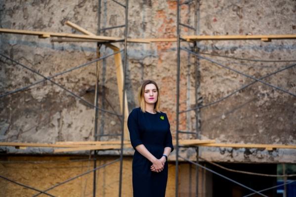 Мария Букова работает директором музейного центра с 2016 года
