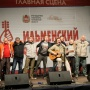 Авторские песни у костра: 12 700 человек посетили Ильменку