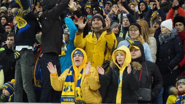 ФК «Ростов» сыграл вничью в первом матче полуфинала Кубка России