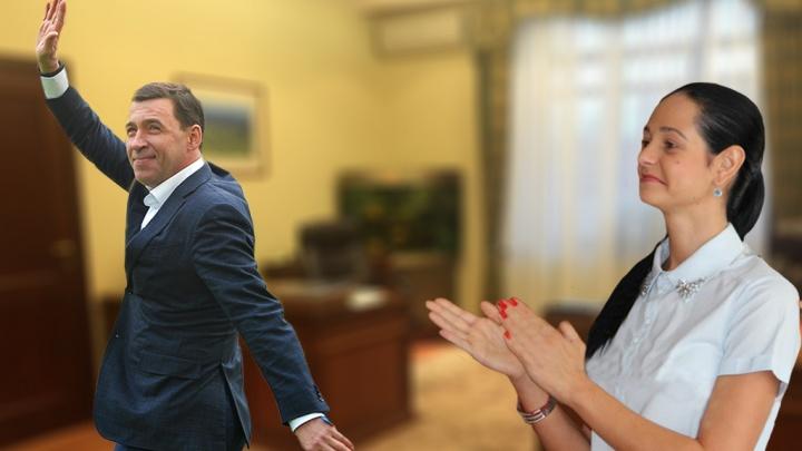 Пока губернатор размышляет о судьбе Глацких, его подчиненные сообщили о её прощении