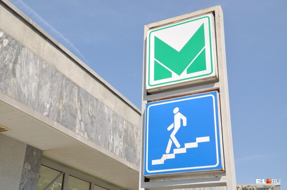 По мнению урбаниста, метро нельзя было исключать из тарифов, объединенных с наземным транспортом. Получилось, что подземка сталапремиальным продуктом с ограниченной зоной покрытия