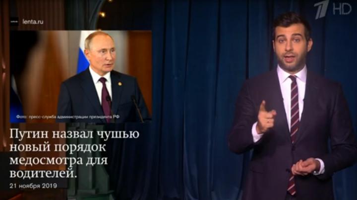 Иван Ургант обсмеял гигантские очереди за справкой от нарколога