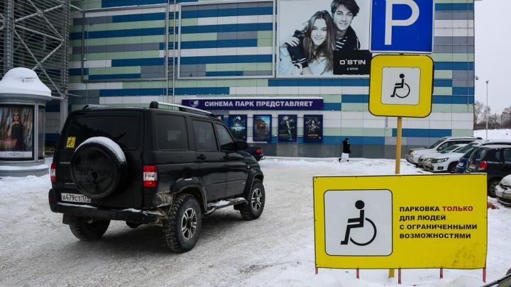 О знаке «Шипы», инвалидах и запрете на полюбовное оформление аварий: изучаем новую редакцию ПДД