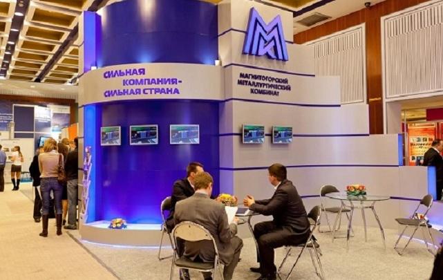 ММК поделился опытом внедрения цифровых технологий на международном форуме в Челябинске