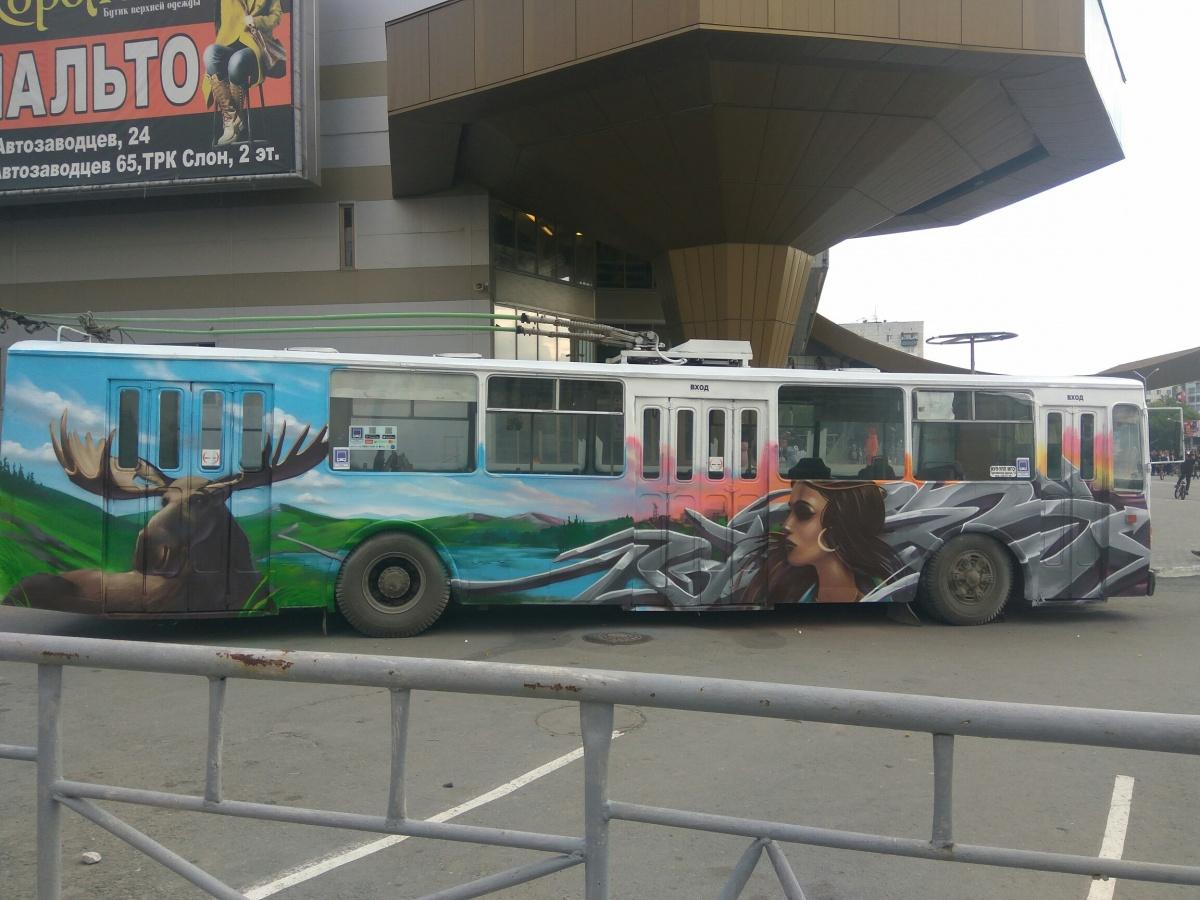 Лось, Тургояк и грузовой «Урал»: художники украсили троллейбус символами Миасса