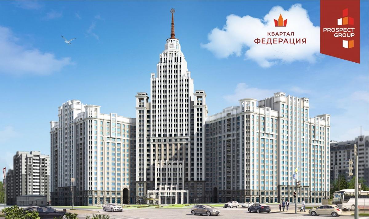 В ЖК «Квартал Федерация» стартовали продажи квартир в ипотеку на выгодных условиях